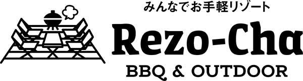 みんなでお手軽リゾート Rezo-Cha